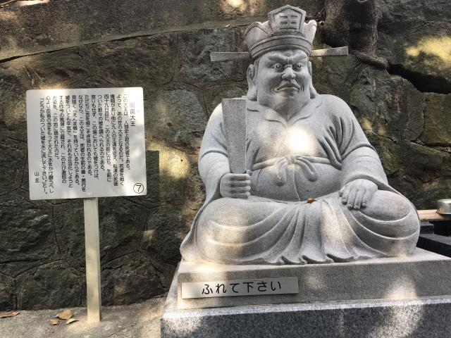 佛国山 神後院の像