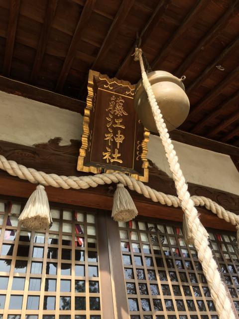 藤江神社の本殿