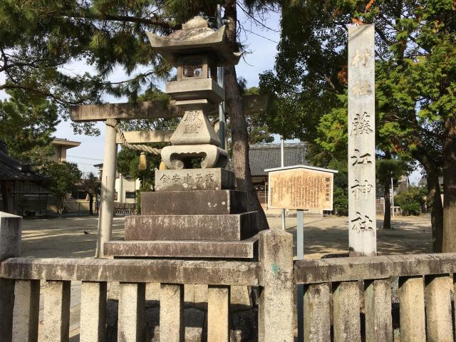 藤江神社の建物その他