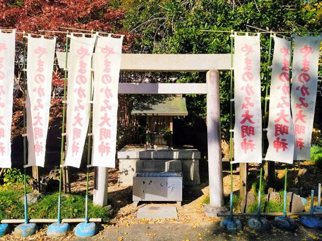 愛知県法山寺の鳥居