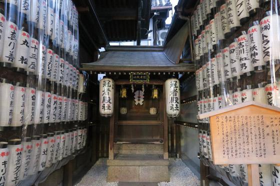 京都府冠者殿社の本殿