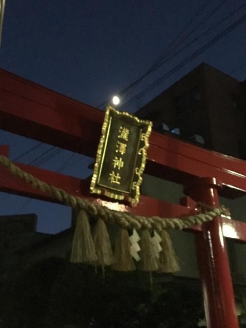 瀧澤神社の鳥居
