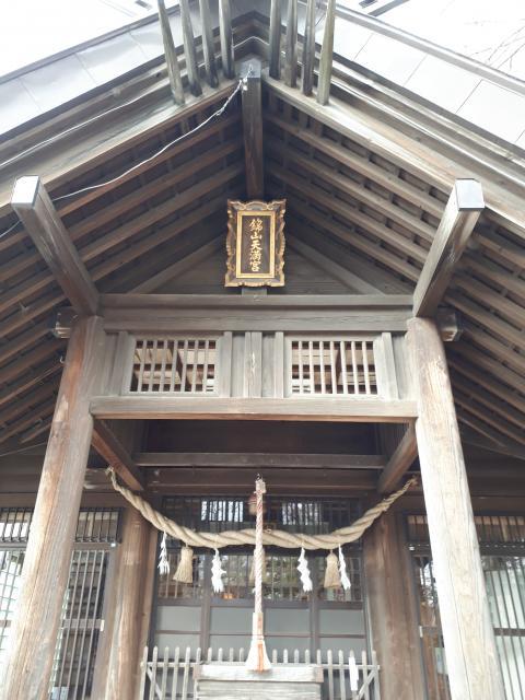 北海道錦山天満宮の本殿