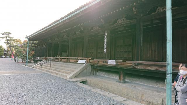 京都府三十三間堂(蓮華王院)の本殿