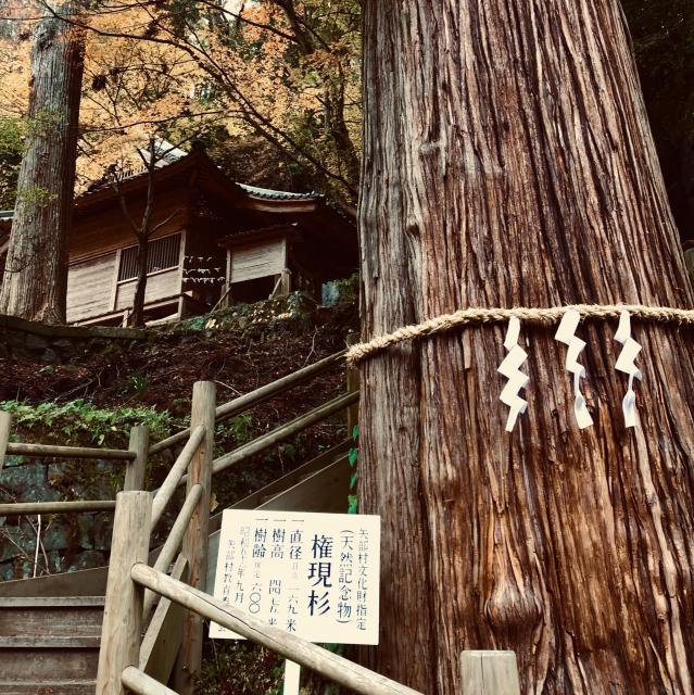 福岡県八女津媛神社の建物その他