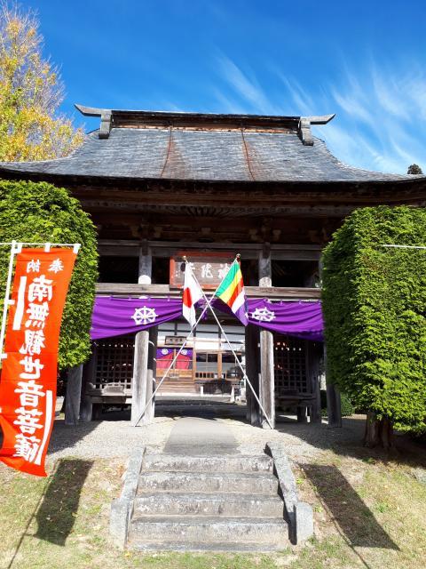 岩手県東川院の本殿