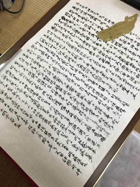 京都府生身天満宮の体験その他