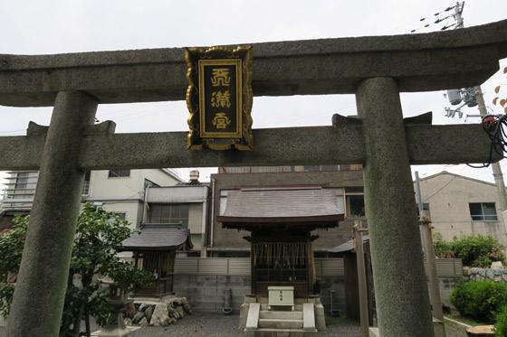 京都府若宮八幡宮社(陶器神社)の鳥居