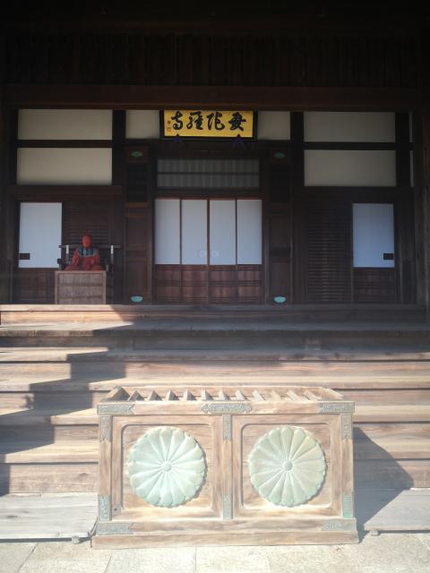 愛知県曼陀羅寺の本殿
