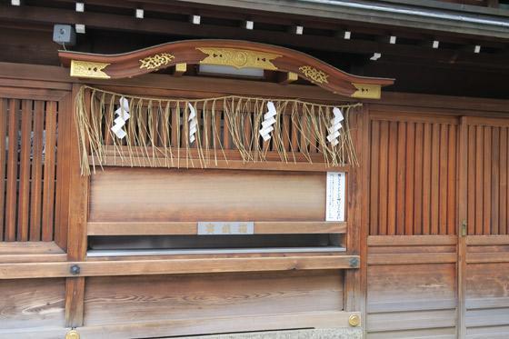 京都府京都ゑびす神社の本殿