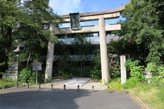 梨木神社の鳥居