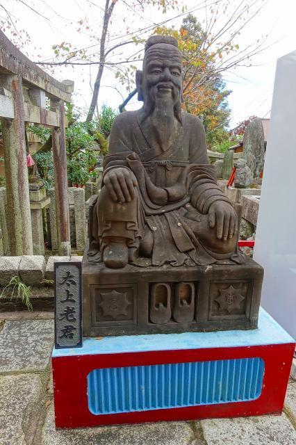 末廣神社の像