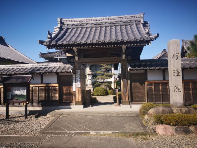 愛知県曼陀羅寺の山門