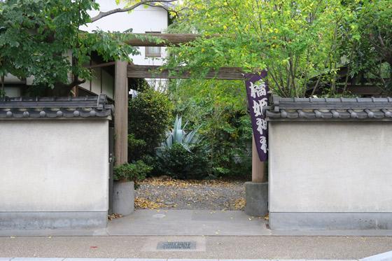 京都府橋姫神社の鳥居