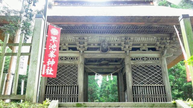 岩手県早池峰神社の山門