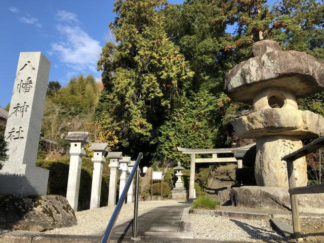 奈良県八幡神社の建物その他