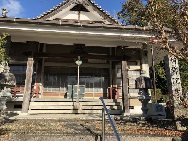 奈良県阿弥陀寺の本殿