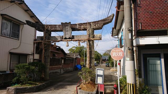 佐賀県八坂神社の鳥居
