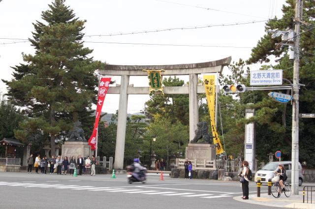 京都府北野天満宮の本殿