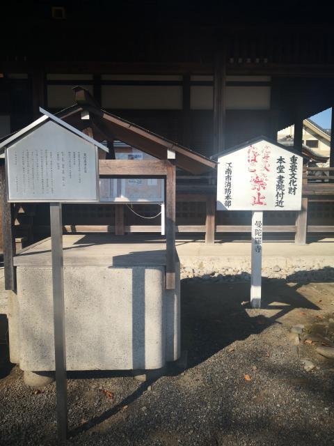 愛知県曼陀羅寺の建物その他