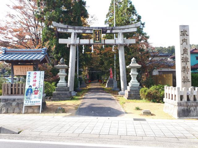 福井県舟津神社の鳥居