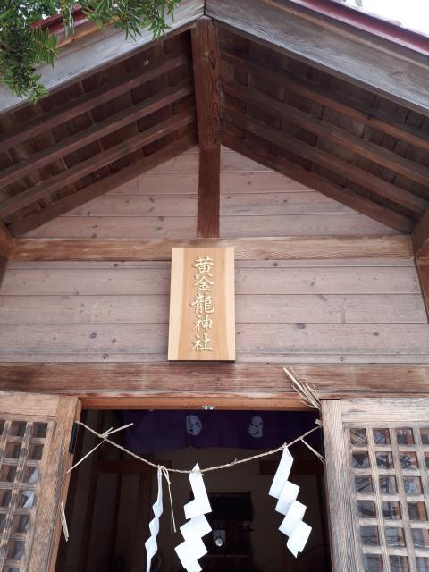 黄金龍神社(桂不動)の本殿
