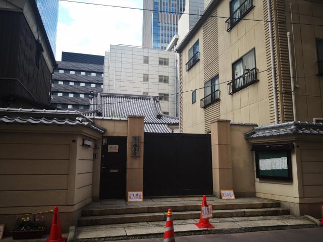 西善寺(大阪府梅田(阪急)駅) - 山門・神門の写真