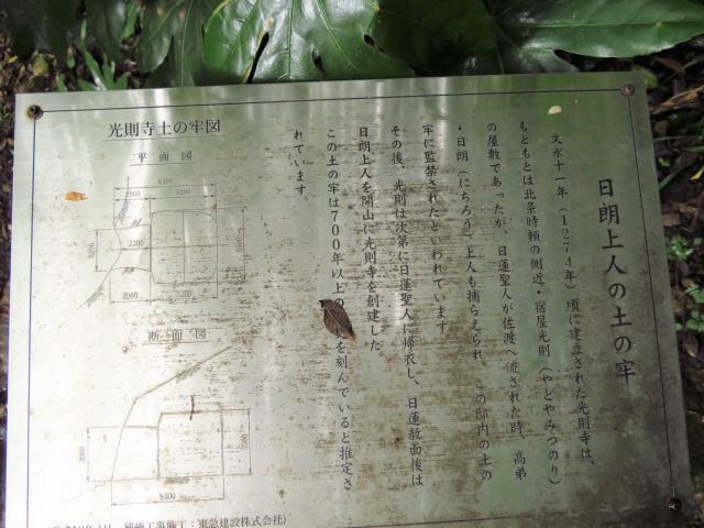 光則寺の歴史