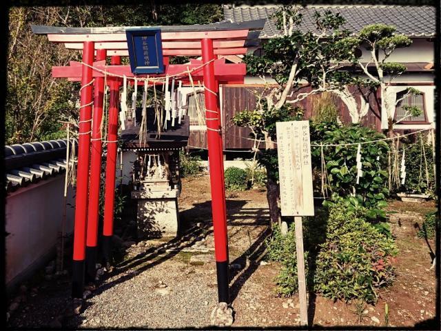 神谷稲荷明神社の鳥居