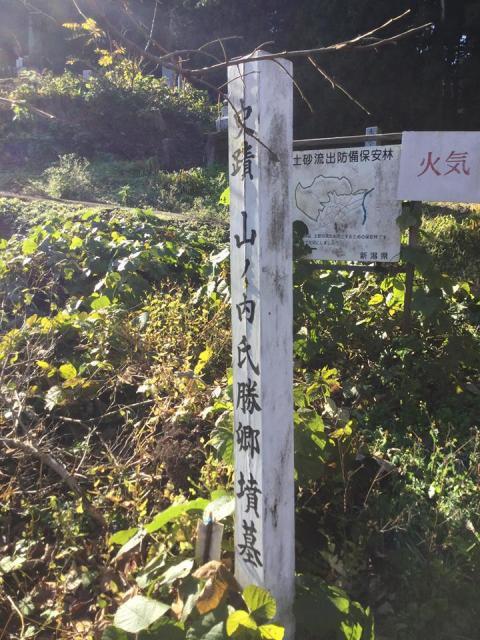 新潟県延命寺のお墓