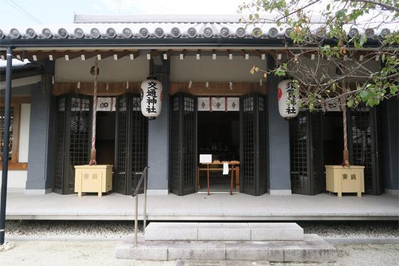 京都府須賀神社の本殿