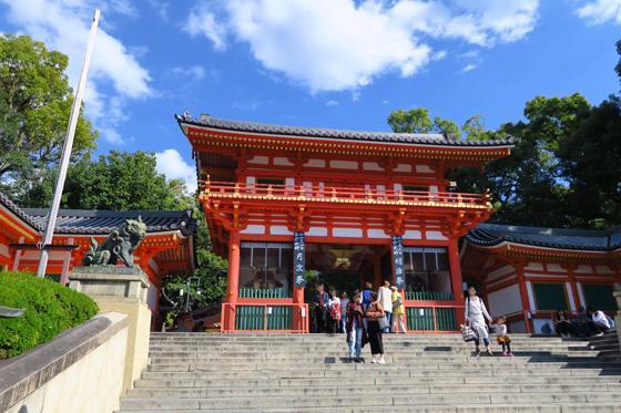 京都府八坂神社(祇園さん)の本殿