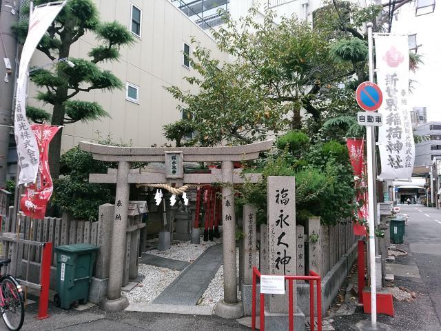 新世界稲荷神社(大阪府恵美須町駅) - 鳥居の写真