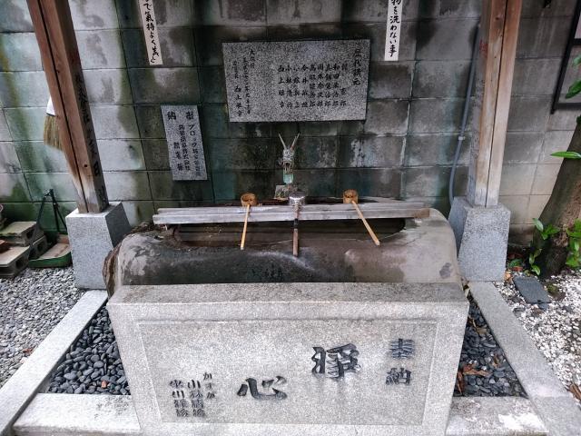 新世界稲荷神社(大阪府恵美須町駅) - 手水舎の写真