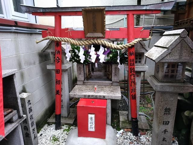 新世界稲荷神社(大阪府恵美須町駅) - 末社・摂社の写真
