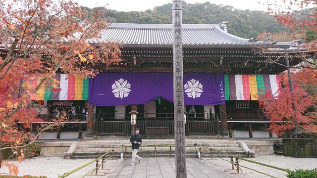 京都府禅林寺(永観堂)の本殿