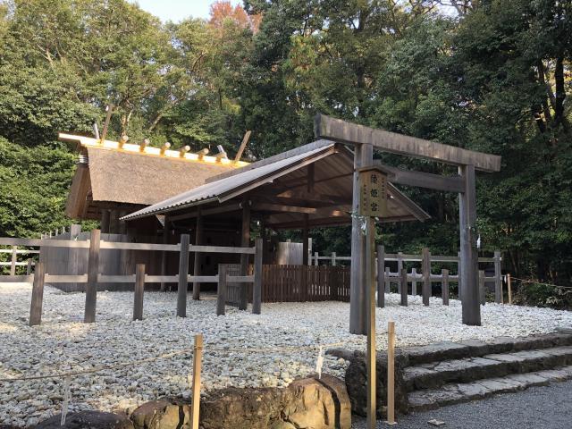 三重県倭姫宮の写真