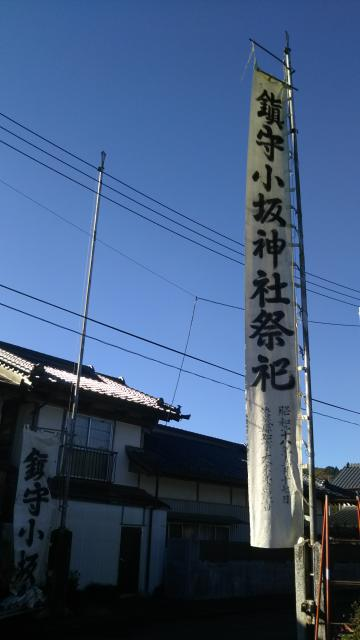 小坂神社の建物その他