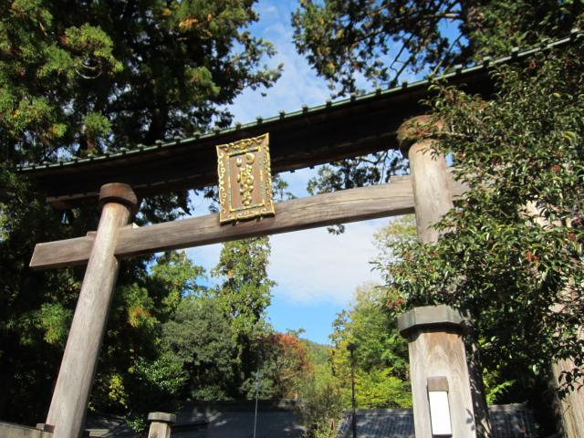 愛知県足助八幡宮の鳥居