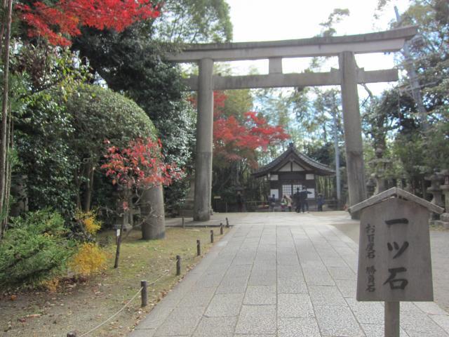 京都府石清水八幡宮の鳥居