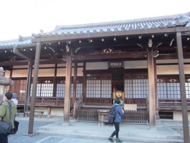 平等院の近くの神社お寺|浄土院