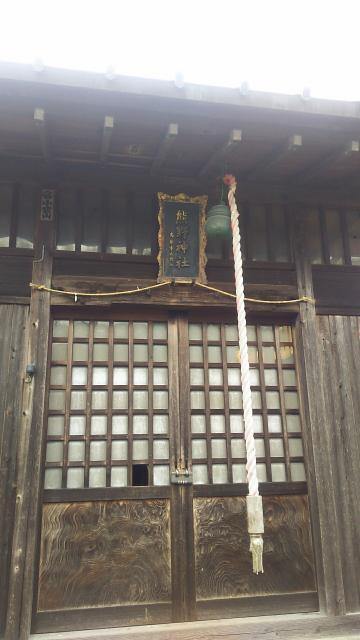 神奈川県八幡神社の本殿