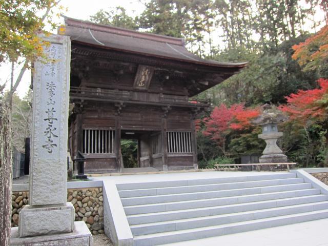 静岡県尊永寺の山門