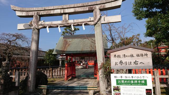 京都府車折神社の鳥居