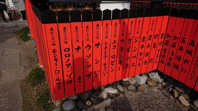 京都府車折神社の建物その他