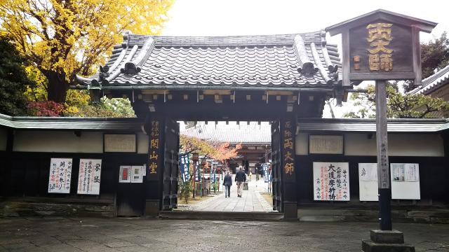 輪王寺(東京都鶯谷駅) - 未分類の写真