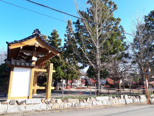 松岩寺の建物その他