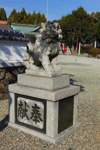 爲那都比古神社の狛犬