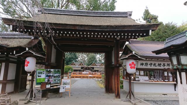 京都府平野神社の本殿