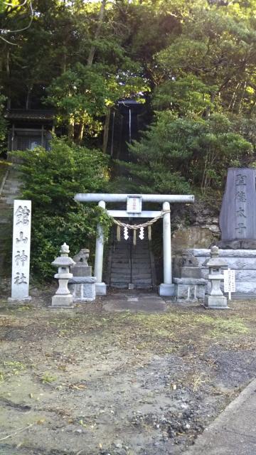 茨城県館山神社の鳥居